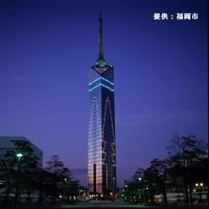 福岡タワー(ライトアップ)